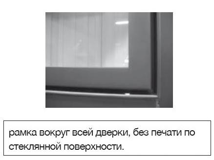 часть1.jpg